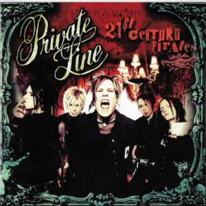 Private Line - 21st Century Pirates