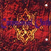 Ceremonial Oath-Carpet